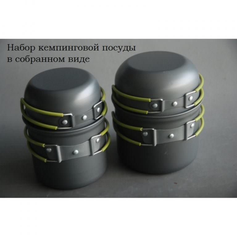 11514 - Набор кемпинговой посуды 4 в 1 - анодированный алюминий, складные ручки
