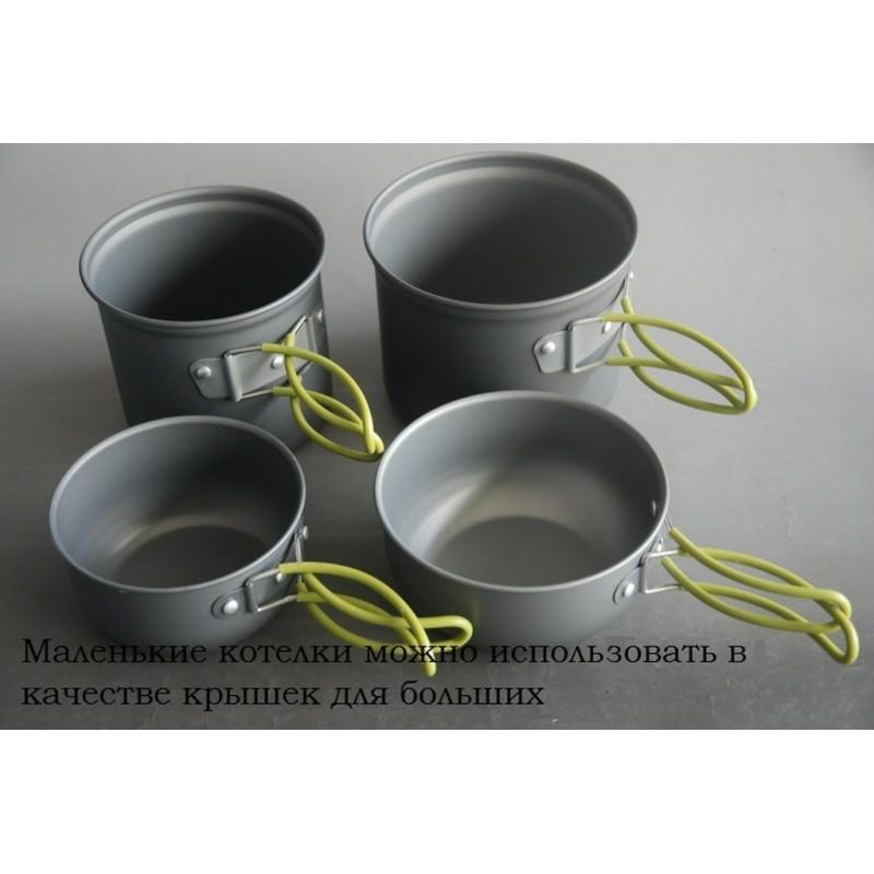 Набор кемпинговой посуды 4 в 1 – анодированный алюминий, складные ручки 192521