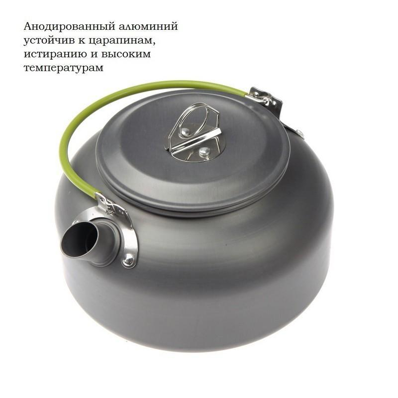 Портативный чайник для кемпинга – алюминиевый сплав, складные ручки, 0.8 л 192639