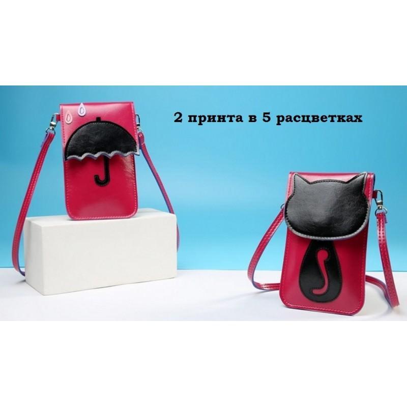 Женская мини-сумочка Bursa Festa – магнитная защелка, съемный ремешок, 3 отделения 192753