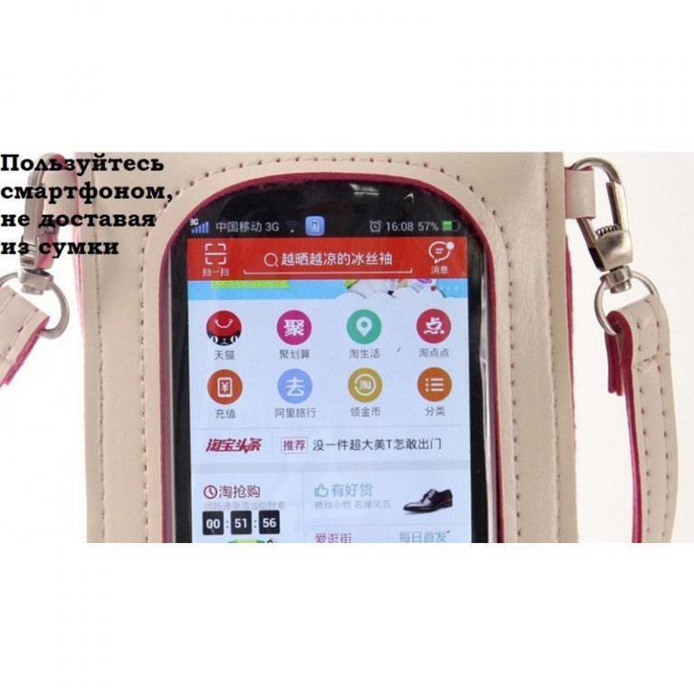 11792 - Яркая микро-сумочка Bursa Festa Child для денег и телефона - магнитная защелка, съемный ремешок, 3 отделения