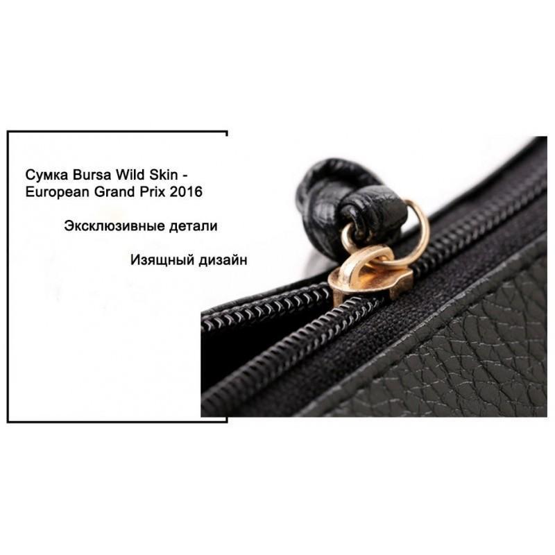 Женская небольшая сумка Bursa Wild Skin – European Grand Prix 2016 192802