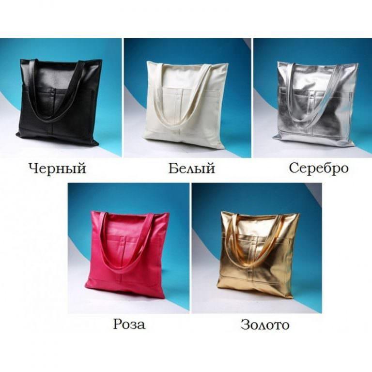 11865 - Сумка-мешок Bursa Torba - 5 модных расцветок, 2 внешних кармана
