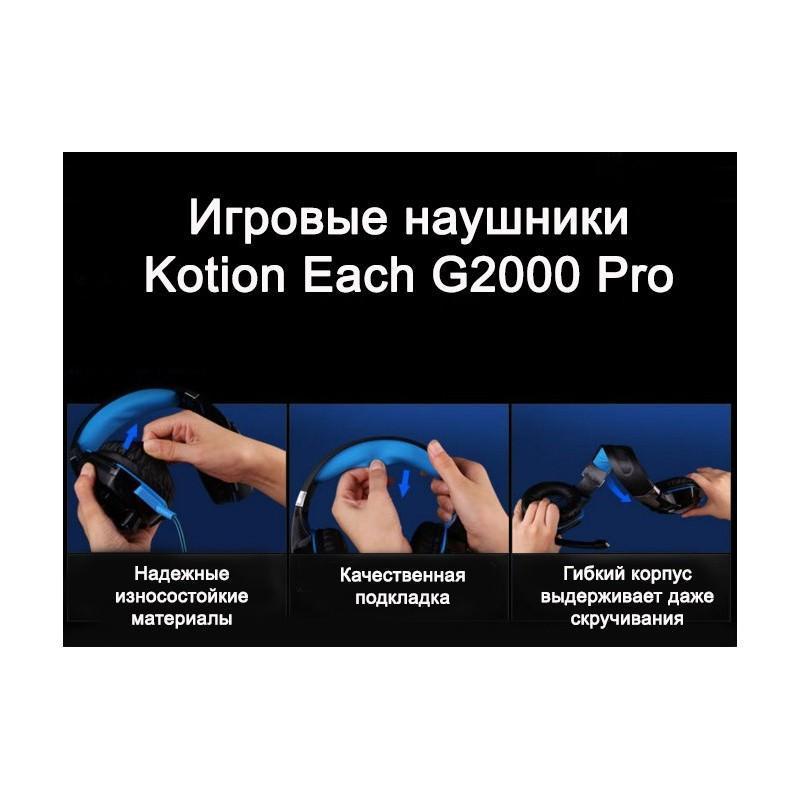 Игровые наушники Kotion Each G2000 Pro Gaming (Original) с микрофоном, шумоподавление, кабель 2.2 м, светодиодная подсветка 185008