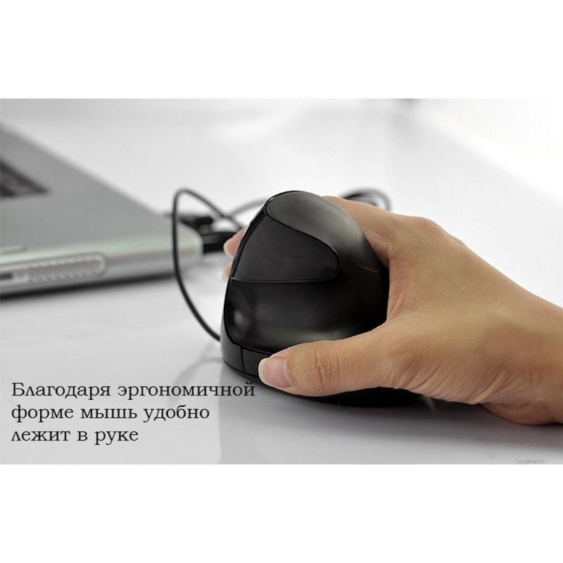 Вертикальная оптическая мышь ErgoMouse – 1000 dpi, проводная, 5 функциональных кнопок 193131