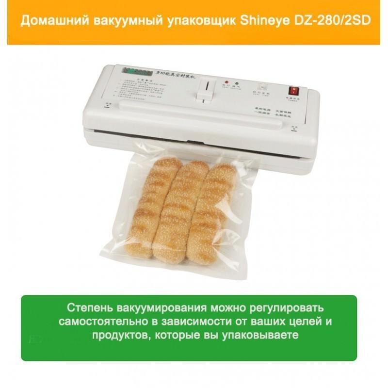 Домашний вакуумный упаковщик Shineye DZ-280/2SD 193185