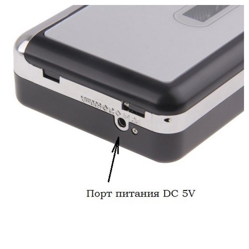 Кассетный плеер-преобразователь в MP3 – автономный с micro-SD, 128 kbps, наушники в комплекте 193267