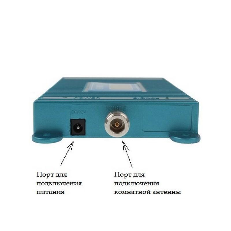 Усилитель сигнала сотовой связи Booster150 – GSM 900, 55 дБ, зона покрытия 150 квадратных метров 193389