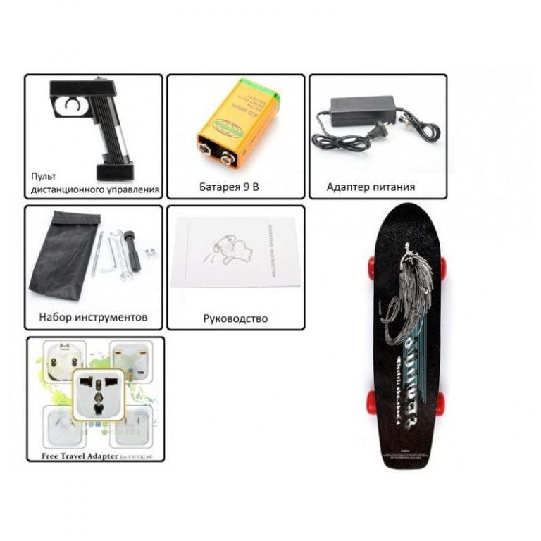 1261 - Электрический скейтборд Easy Go с дистанционным управлением для начинающих и детей от 14 лет – 150 Вт, 10000 мАч