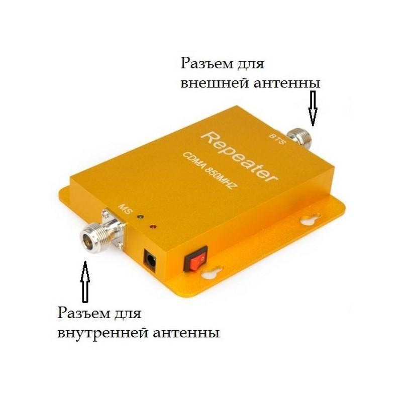 Усилитель сигнала CDMA-связи BoosterCD – 800/850 Мгц, коэффициент усиления до 62 дБ 193439