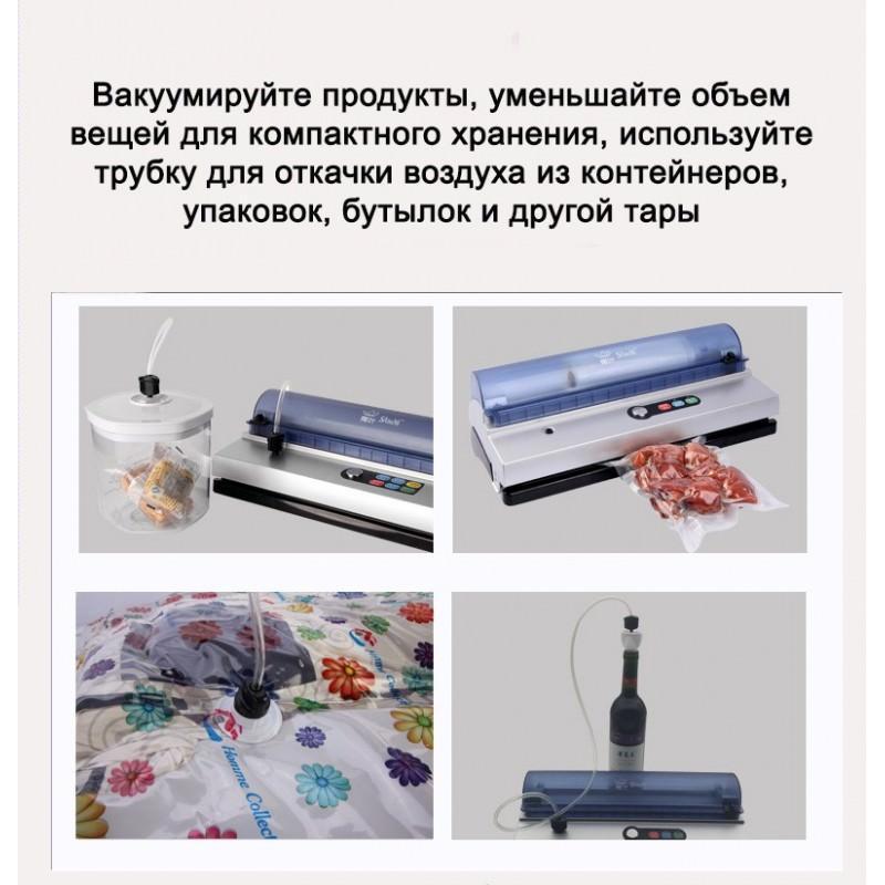 Вакуумный упаковщик для дома и бизнеса Shineye DZ-320 с устройством хранения и нарезки пакетов для вакуумирования 193829