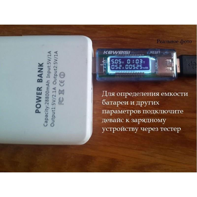 USB-тестер Keweisi для определения емкости батареи – 0-99999 мАч, измерение входного тока, напряжения, времени полной зарядки 193880