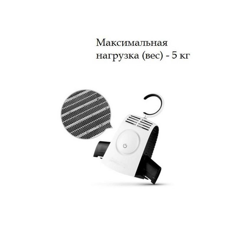 13178 - Электрическая вешалка-сушилка для одежды и обуви - защита от перегрева, стерилизация, складная
