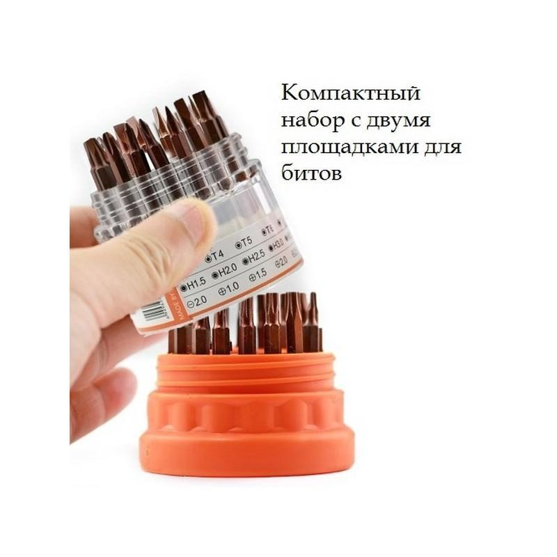 Профессиональный набор отверток JAKEMY JM-8117 37 в 1 – прочная сталь, эргономичная рукоятка, магнитная фиксация битов 193914