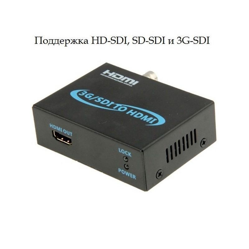 Конвертер 3G-SDI в HDMI формат (модель AY-3501) – Full HD 1080P, автоматическое определение SDI 193937