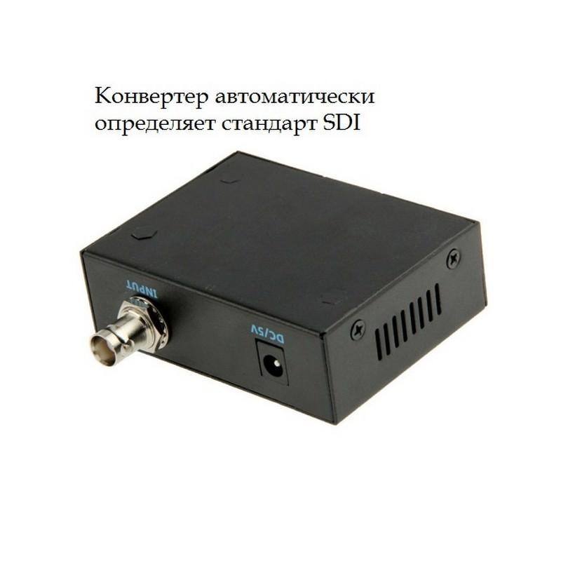 Конвертер 3G-SDI в HDMI формат (модель AY-3501) – Full HD 1080P, автоматическое определение SDI 193938