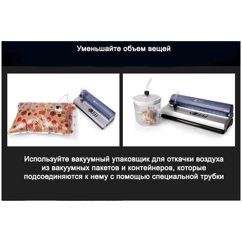 Универсальный вакуумный упаковщик Shineye DZ-320D для дома и бизнеса: для сухих продуктов и жидкостей, нарезка пакетов 193942