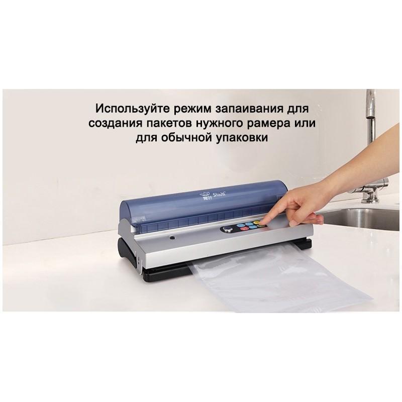 Универсальный вакуумный упаковщик Shineye DZ-320D для дома и бизнеса: для сухих продуктов и жидкостей, нарезка пакетов 193943
