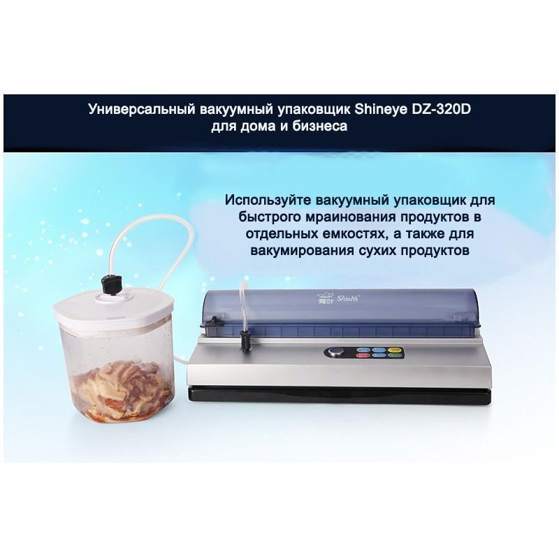 Универсальный вакуумный упаковщик Shineye DZ-320D для дома и бизнеса: для сухих продуктов и жидкостей, нарезка пакетов 193945