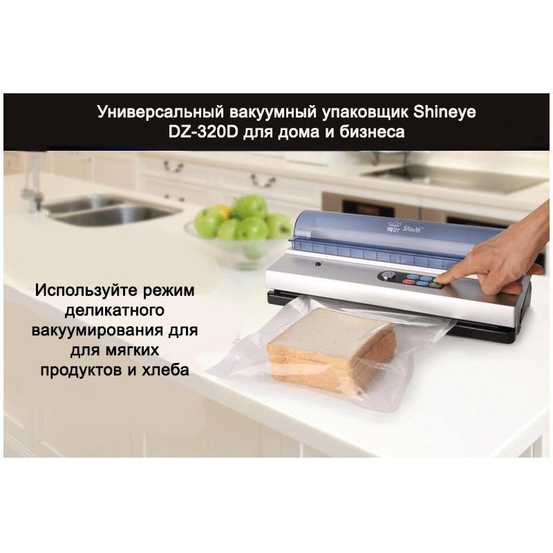Универсальный вакуумный упаковщик Shineye DZ-320D для дома и бизнеса: для сухих продуктов и жидкостей, нарезка пакетов 193946