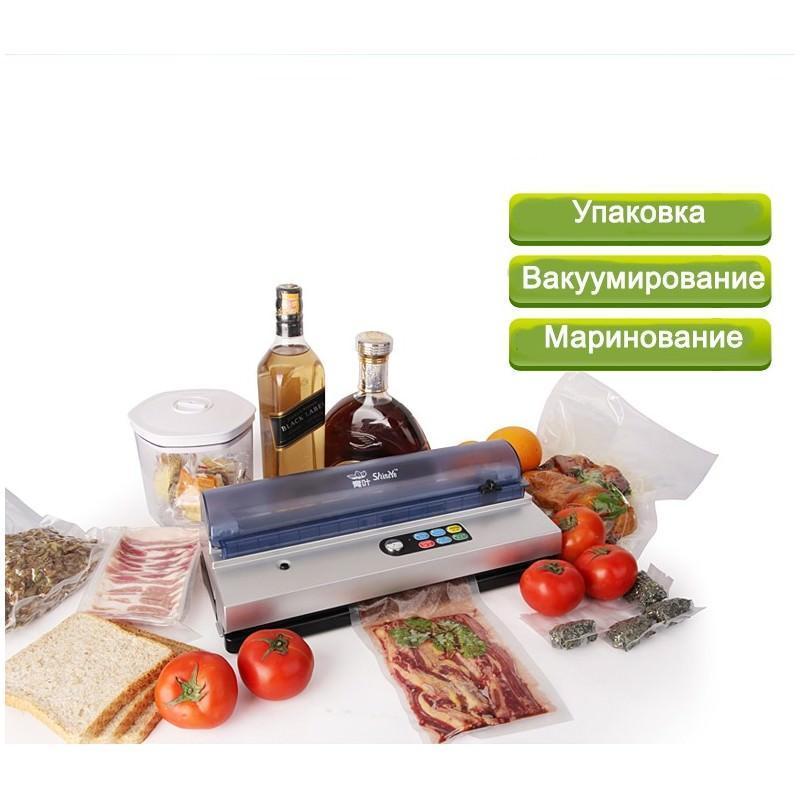 Универсальный вакуумный упаковщик Shineye DZ-320D для дома и бизнеса: для сухих продуктов и жидкостей, нарезка пакетов 193948