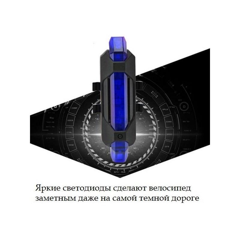 13260 - Светодиодный USB-фонарь для велосипеда Rapid X15 - 15 лм, до 12 часов работы, зарядка через USB, 4 режима