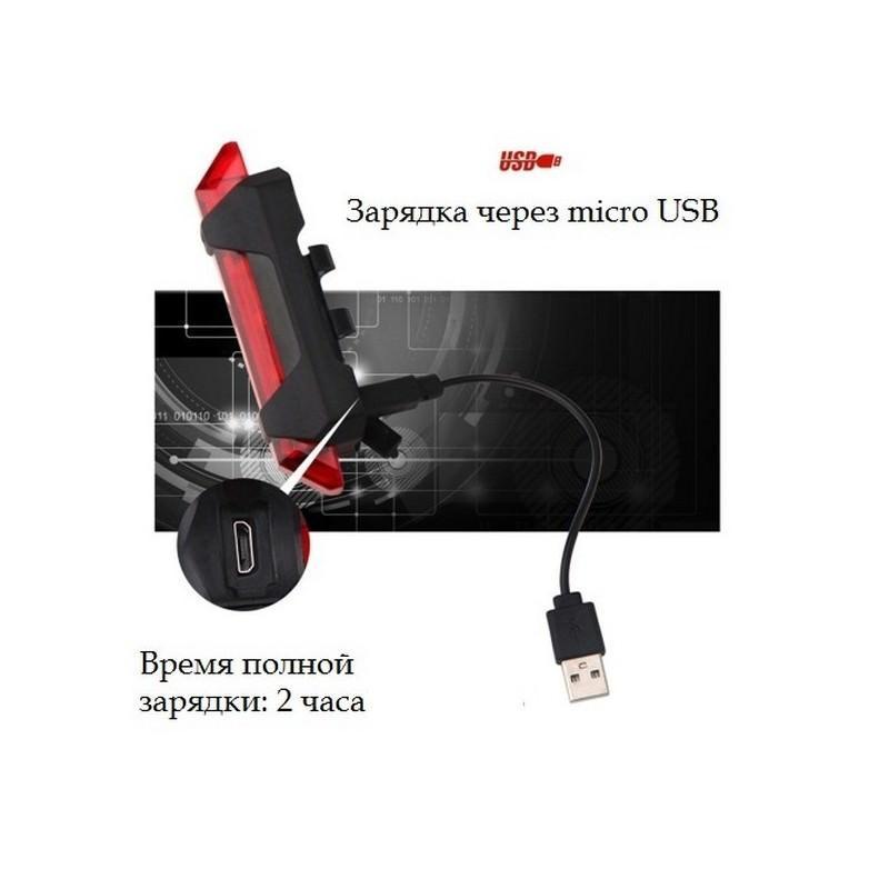 13269 - Светодиодный USB-фонарь для велосипеда Rapid X15 - 15 лм, до 12 часов работы, зарядка через USB, 4 режима