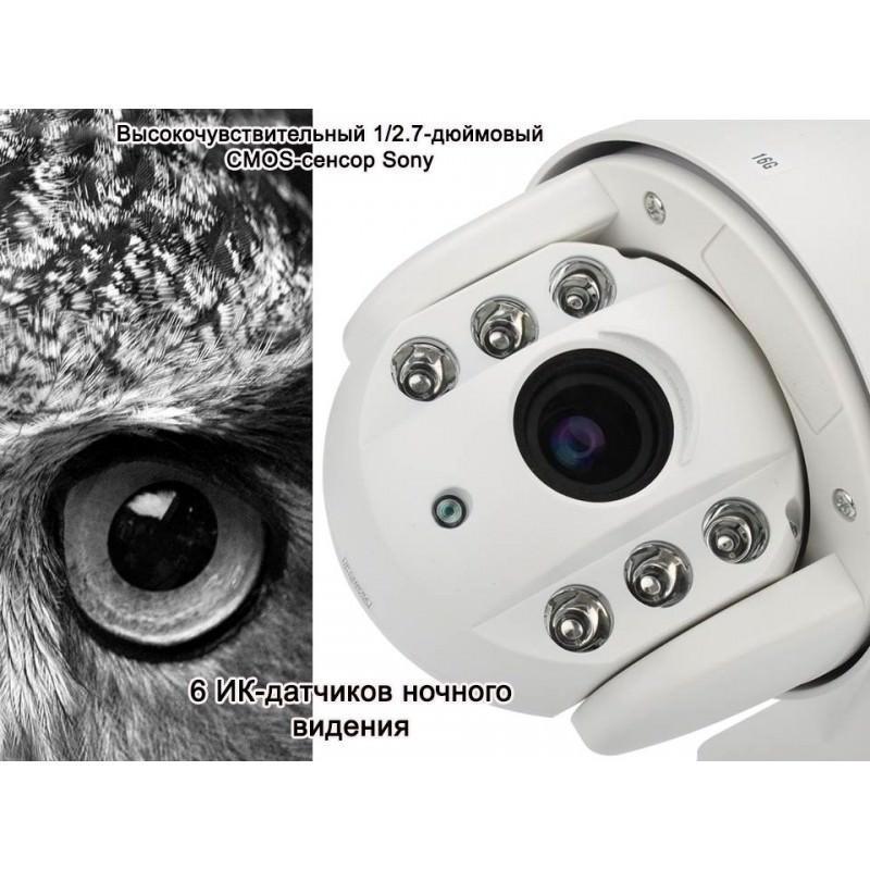 Универсальная IP-камера S.V.A 5X-I507: HD 1080P, PTZ, 5 x зум, ночное видение 20м, 1/2.7-дюйма Sony CMOS, погодоустойчивая 193998