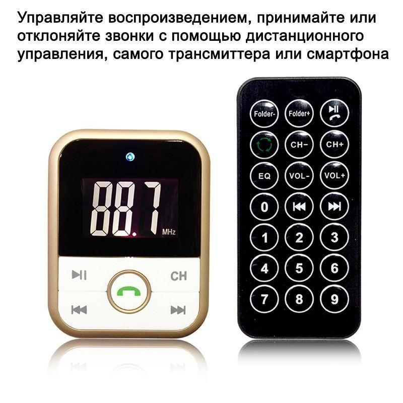 Беспроводной FM-трансмиттер + USB-зарядное + Bluetooth-гарнитура для автомобиля: SD-карта, 3,5 мм аудиовыход 194014