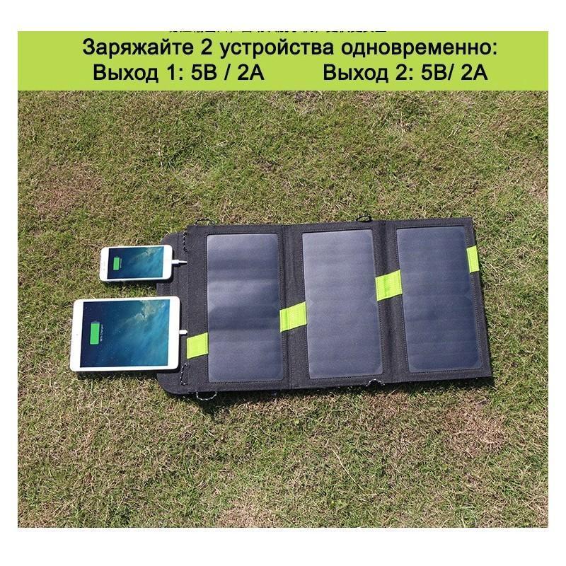 Солнечное зарядное Allpowers X-DRAGON 20Вт для мобильных телефонов и планшетов: 3 панели, 2  USB-порта, карабин 194099