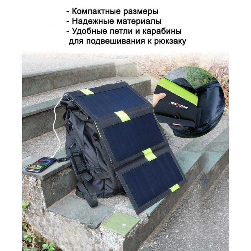 Солнечное зарядное Allpowers X-DRAGON 20Вт для мобильных телефонов и планшетов: 3 панели, 2  USB-порта, карабин 194101