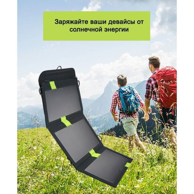 Солнечное зарядное Allpowers X-DRAGON 20Вт для мобильных телефонов и планшетов: 3 панели, 2  USB-порта, карабин 194102