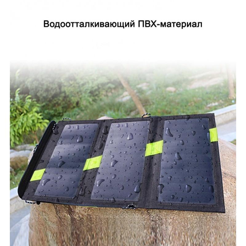 Солнечное зарядное Allpowers X-DRAGON 20Вт для мобильных телефонов и планшетов: 3 панели, 2  USB-порта, карабин 194103