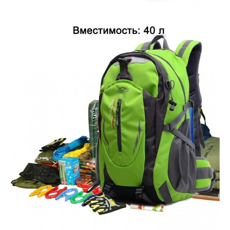 Спортивный водонепроницаемый рюкзак SportM301: 40 л, нейлон 194117