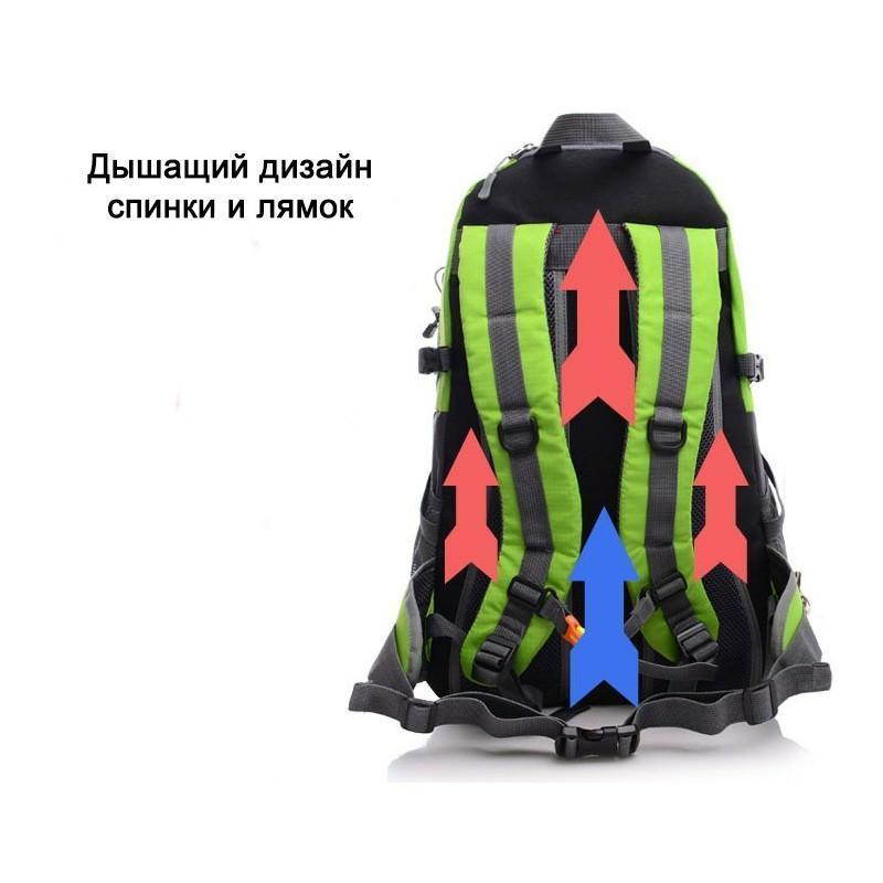 Спортивный водонепроницаемый рюкзак SportM301: 40 л, нейлон 194123