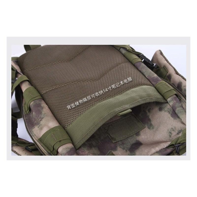 13487 - Недорогой камуфляжный тактический рюкзак 3P-Zone с системой M.O.L.L.E: 30л, водоотталкивающий нейлон