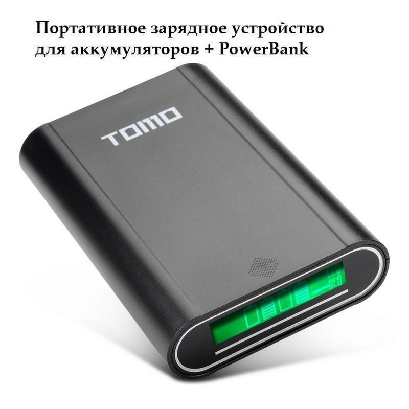 Портативное зарядное устройство для аккумуляторов Tomo с функцией PowerBank – ЖК-дисплей, 4 х 18650, 2 x USB 194134