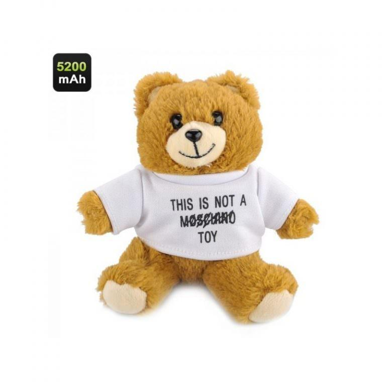 1381 - Медведь с USB-зарядкой в ****е (power-bank 5200 мАч, 500 циклов заряда)