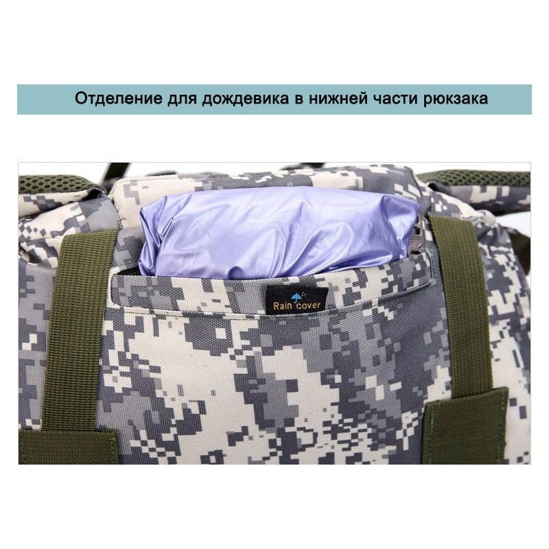 Комплект: Камуфляжный туристический рюкзак Jack Wolfskin 80 л с системой M.O.L.L.E + Портативное солнечное зарядное 7 Вт 194480