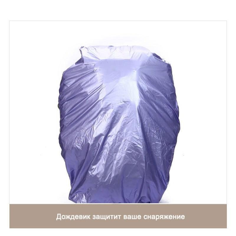 Комплект: Камуфляжный туристический рюкзак Jack Wolfskin 80 л с системой M.O.L.L.E + Портативное солнечное зарядное 7 Вт 194483