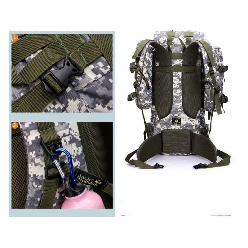 Комплект: Камуфляжный туристический рюкзак Jack Wolfskin 80 л с системой M.O.L.L.E + Портативное солнечное зарядное 7 Вт 194500