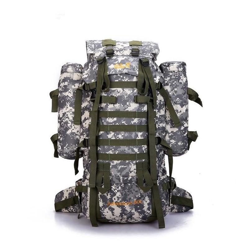 Комплект: Камуфляжный туристический рюкзак Jack Wolfskin 80 л с системой M.O.L.L.E + Портативное солнечное зарядное 7 Вт 194503