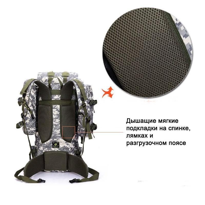 Комплект: Камуфляжный туристический рюкзак Jack Wolfskin 80 л с системой M.O.L.L.E + Солнечное зарядное Allpowers X-DRAGON 20Вт 194536
