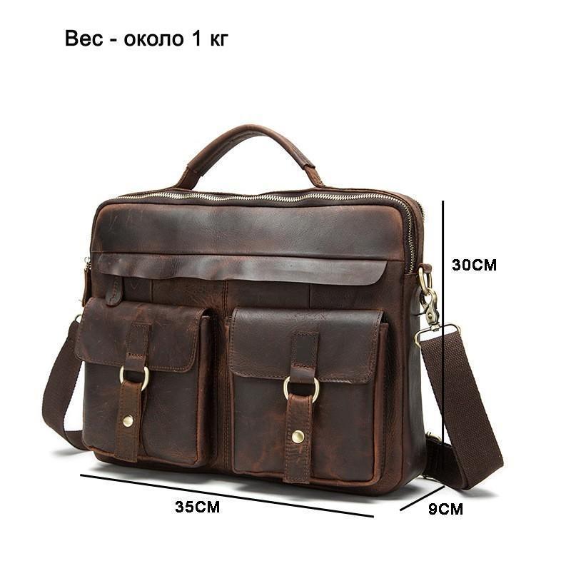 Мужская кожаная сумка-портфель Westborn Bestseller – натуральная кожа, солидный дизайн 194949