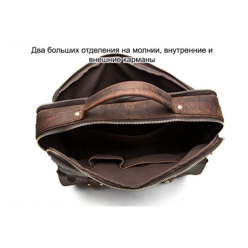 Мужская кожаная сумка-портфель Westborn Bestseller – натуральная кожа, солидный дизайн 194951