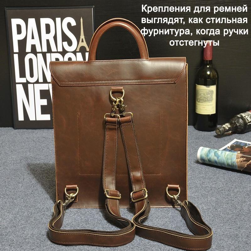 Мужская сумка-рюкзак в ретро стиле O`Honor Letter 195031