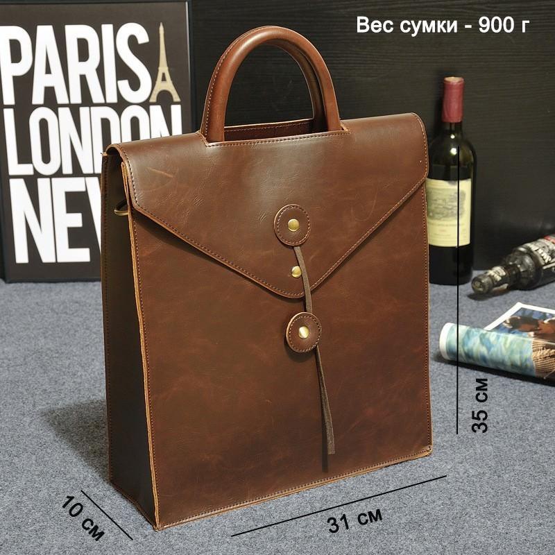Мужская сумка-рюкзак в ретро стиле O`Honor Letter 195038