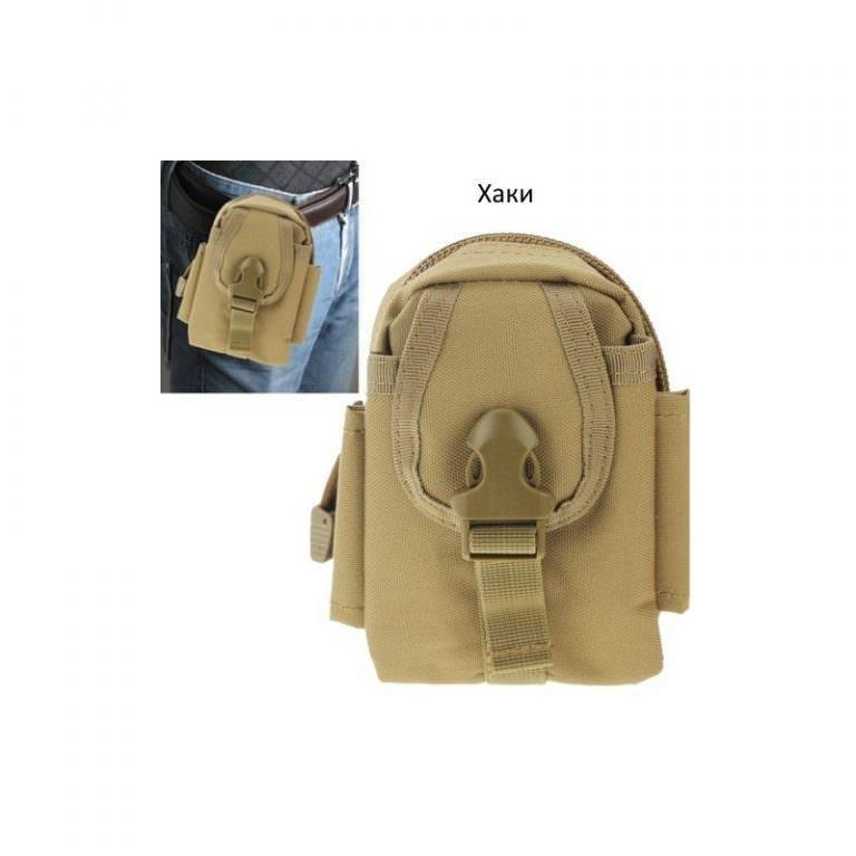 1447 - Многофункциональная камуфляжная нейлоновая сумка на пояс Landing для камеры, телефона и других вещей