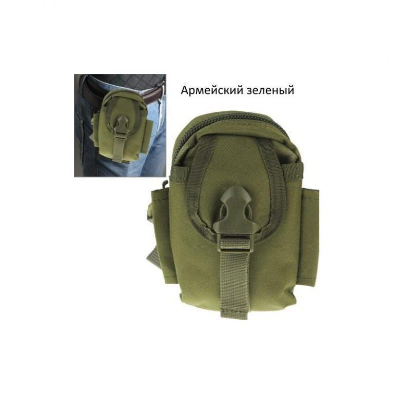 1455 - Многофункциональная камуфляжная нейлоновая сумка на пояс Landing для камеры, телефона и других вещей
