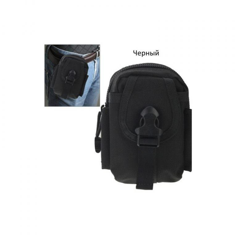 1456 - Многофункциональная камуфляжная нейлоновая сумка на пояс Landing для камеры, телефона и других вещей